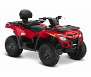 Квадроцикл BRP Can-Am Outlander MAX 400 2014г.